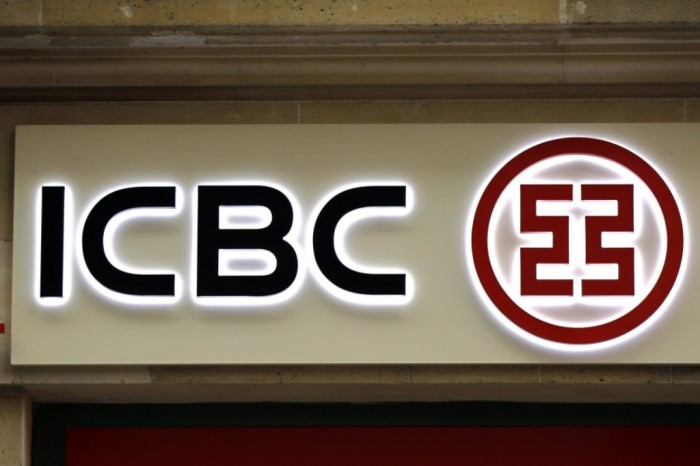 163369-logo-of-the-industrial-and-commercial-bank-of-china