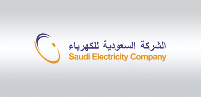Saudi-Electricity