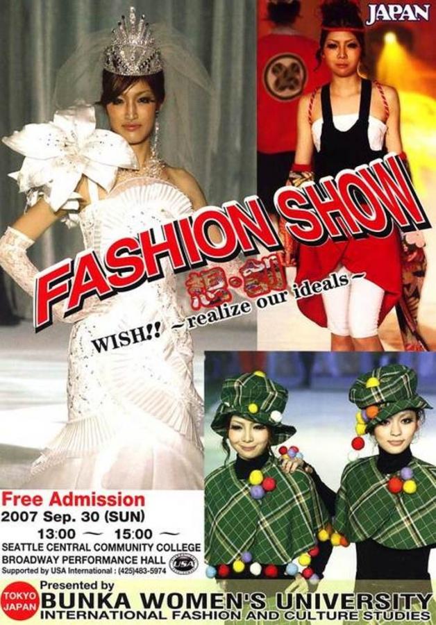 bunka_fashionshow