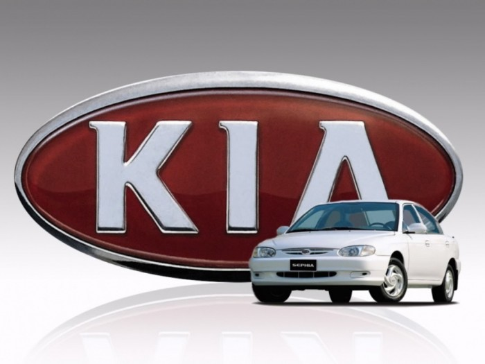 kia_logo_wallpaper-800x600
