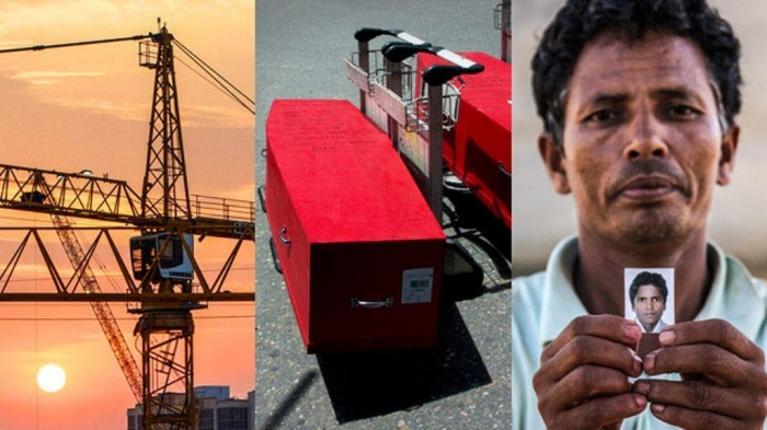Qatar-Nepal-Composite----001