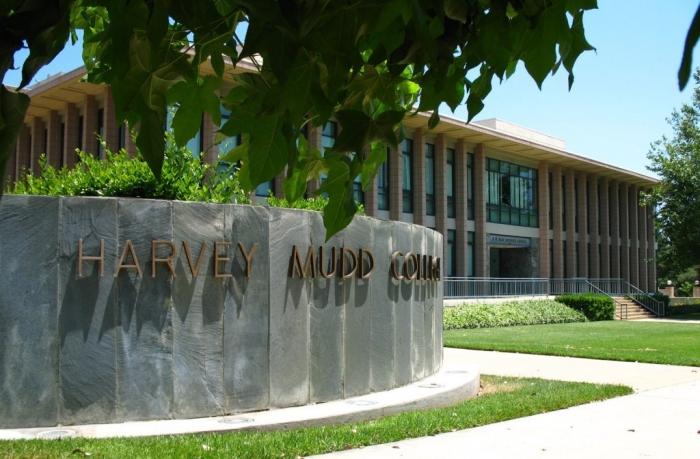Harvey Mudd College  Hmc-dartmouth_entrance