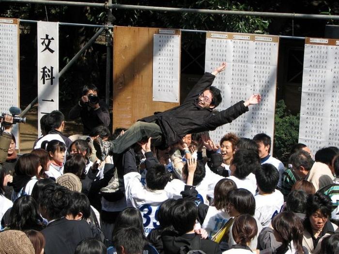 Japan-Education