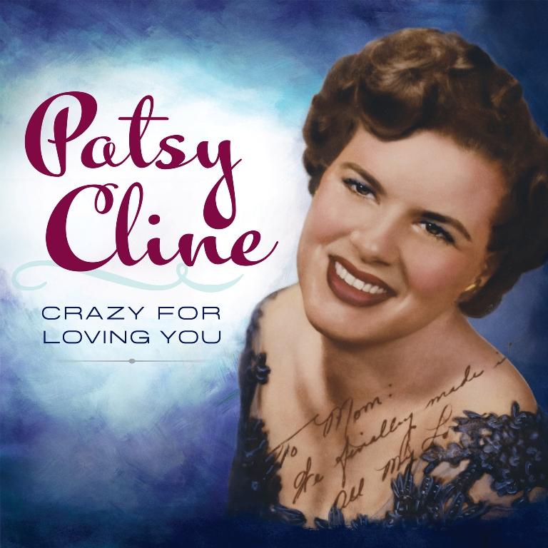 patsy-cline-exhibit-logo2