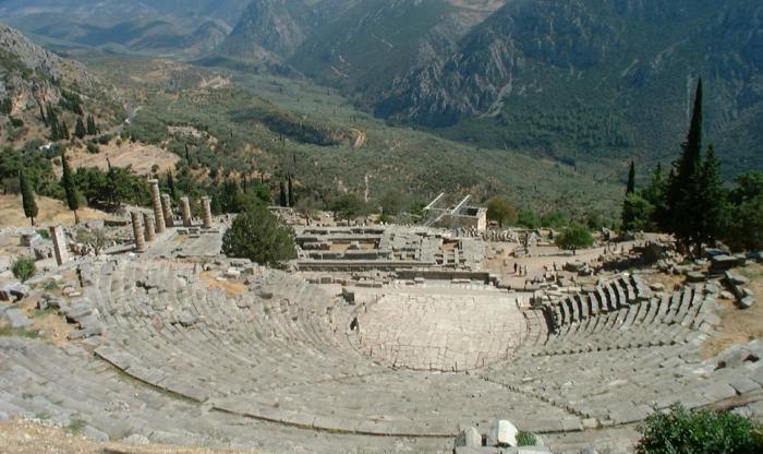 DelphiTheatre