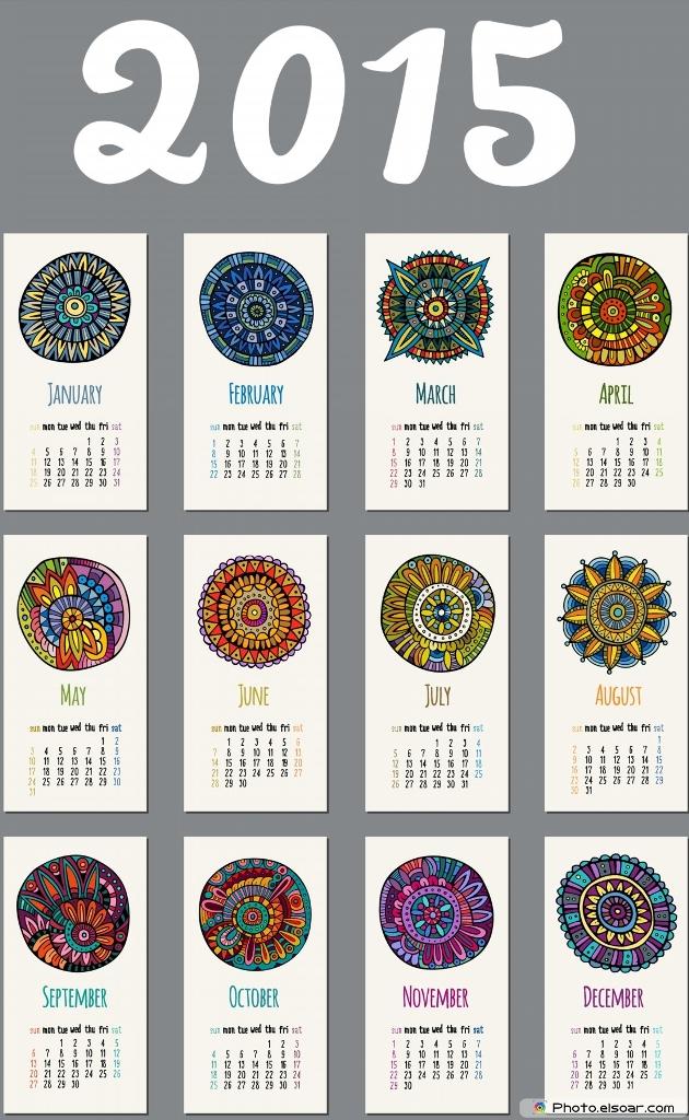 Printable-Design-For-Calendar-2015