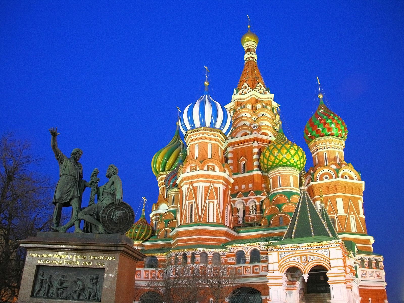 6 st basil cathedral moscow