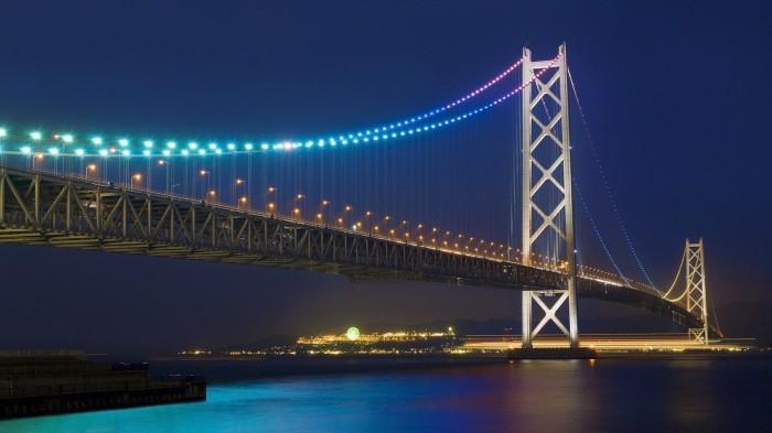 Akashi-Kaikyō or Pearl Bridge
