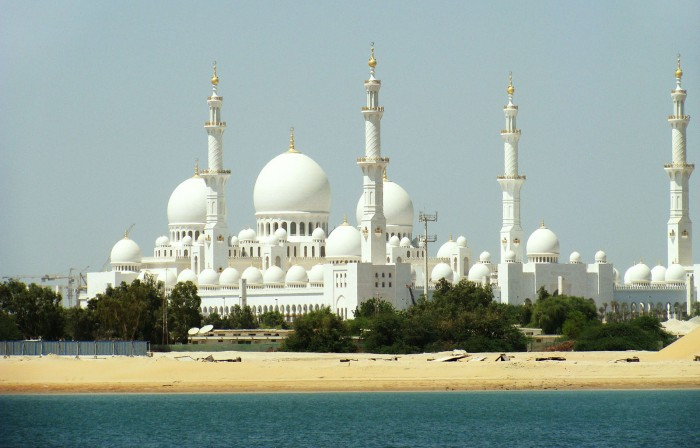 Exterior: Top 10 Largest Mosques In The World