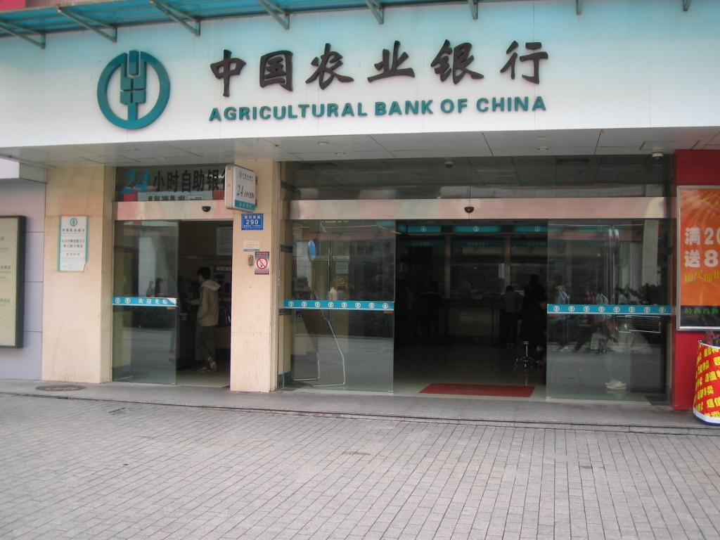 Agricultural Bank of China