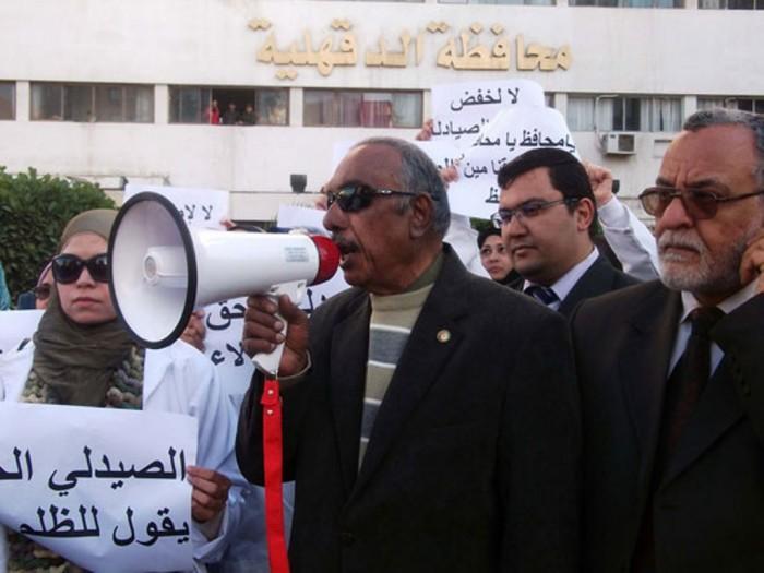 Samir Mursi 1