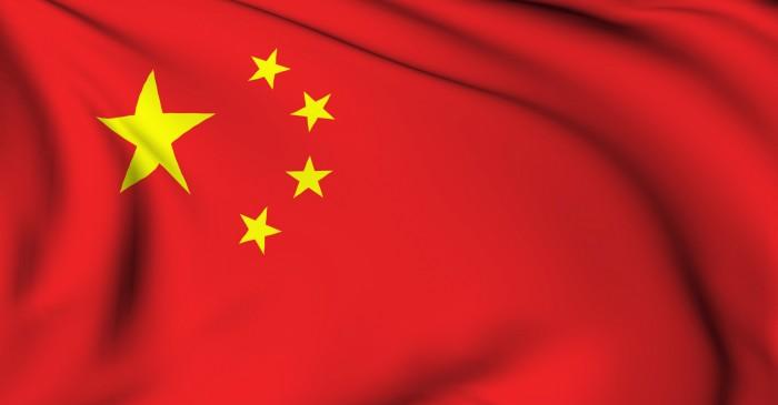 china-flag-new