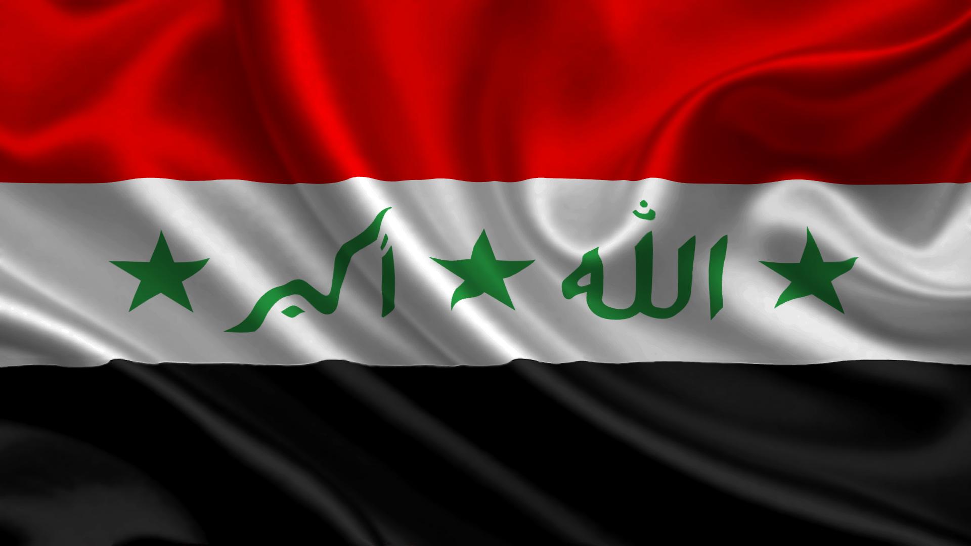 iraqb