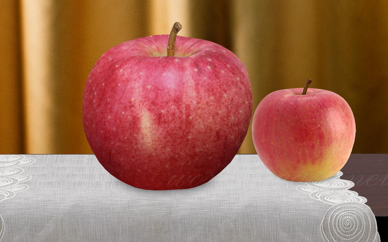 20024_Sekai_Ichi_Apple_wordimages_net_2012