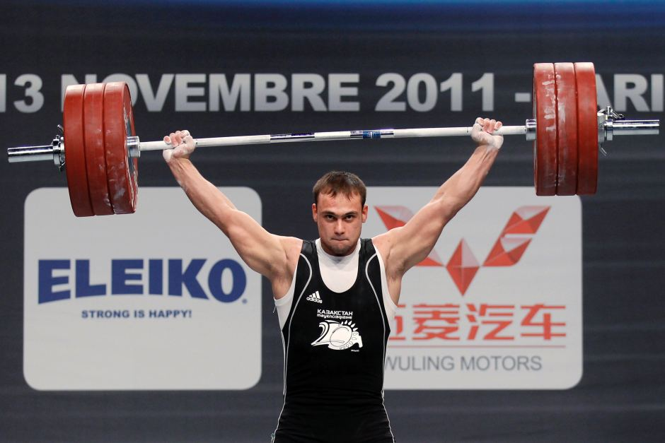 World Weightlifting Championships