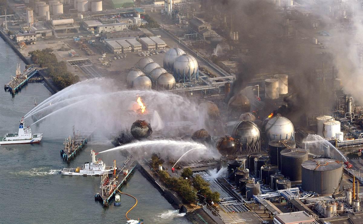 Fukushima, Japan 2011