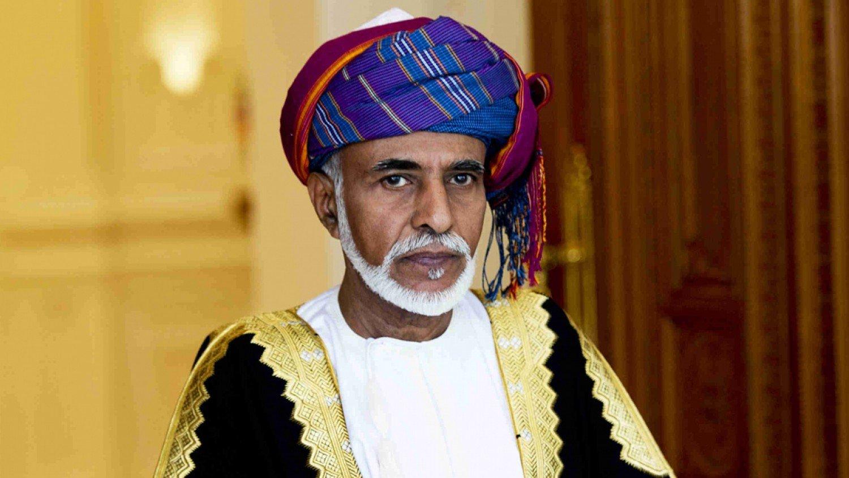 sultan-qaboos--w=1500
