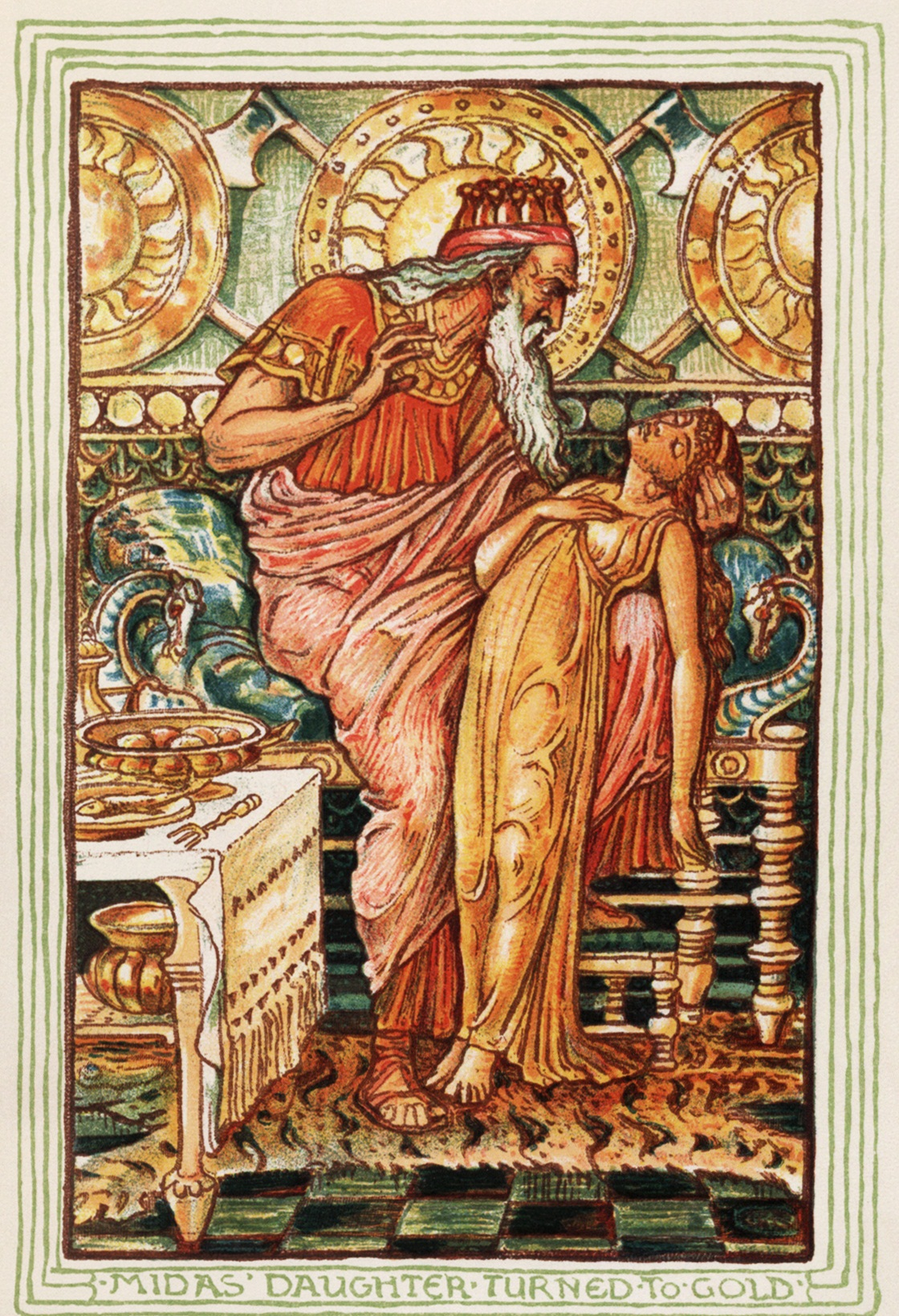 Greek mythology |Greek Myths