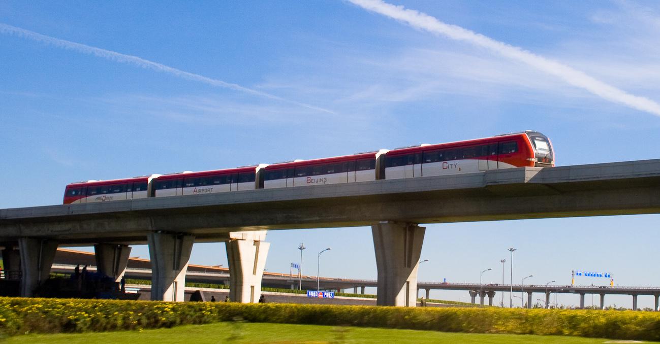 Beijing_Subway_Airport_Express_01