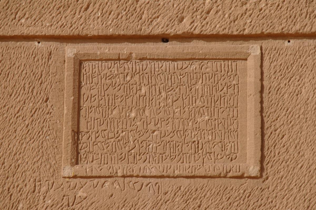 83_aramaic