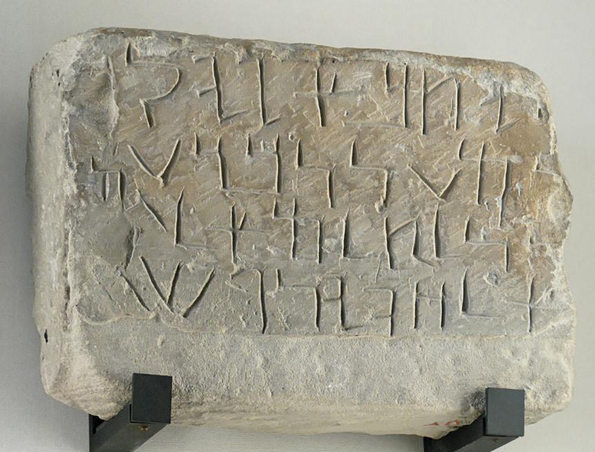 VI-EN-ART-8321-Stele_Salm_Louvre
