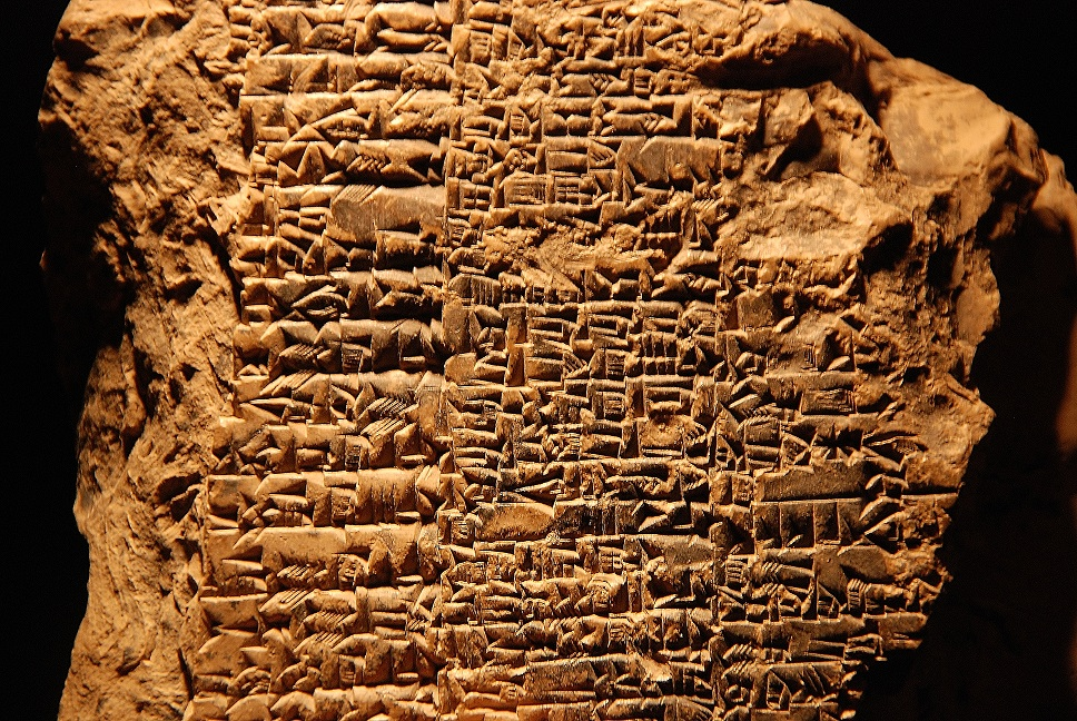 cuneiform-tablet1