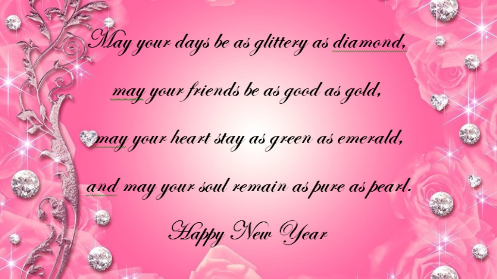 new year wishes 2016 (28)
