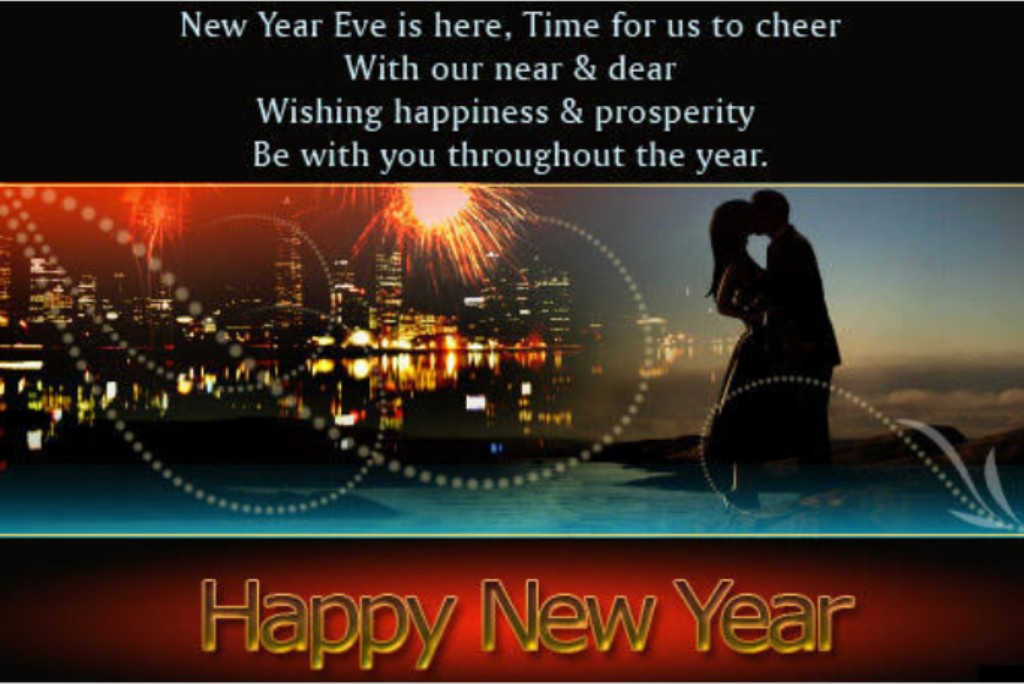 new year wishes 2016 (35)