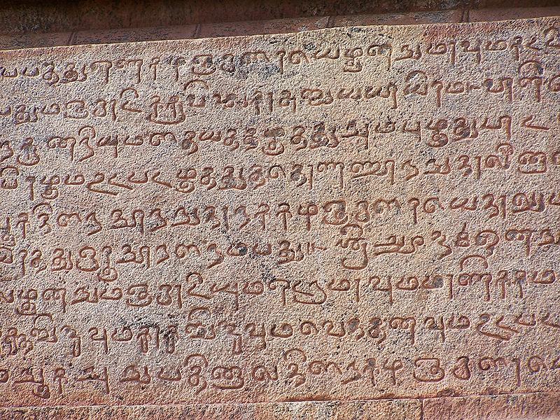 tamil_history-b
