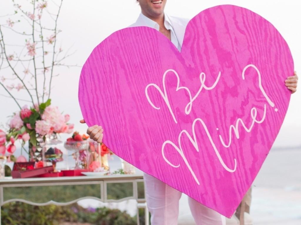 Create a heart-shaped gift (4)