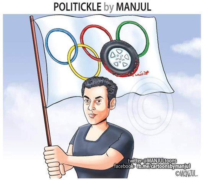 Manjul (1)