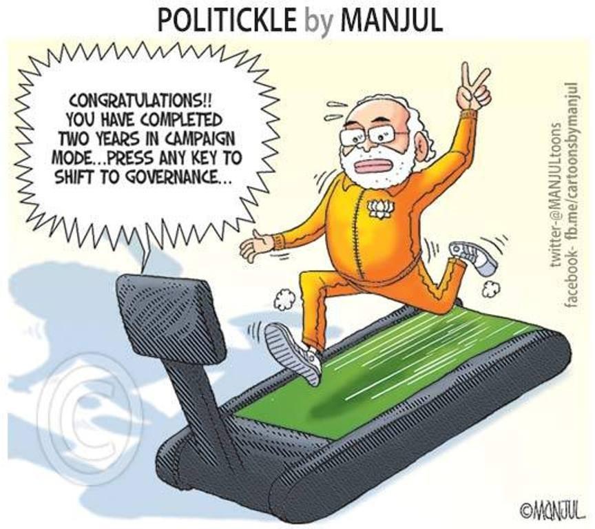 Manjul (2)