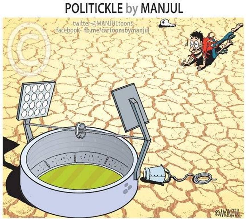 Manjul (3)
