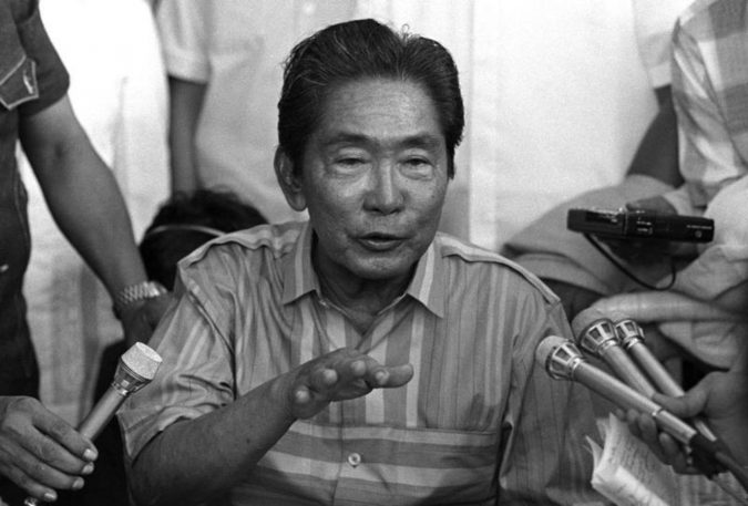 Ferdinand Marcos one of Smartest Presidents in the world With Highest IQ Scores