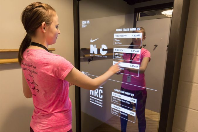 Interactive Unusual Mirrors1