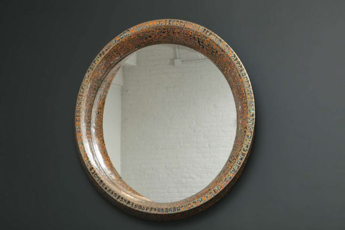Narcisse Uncommon Mirror2