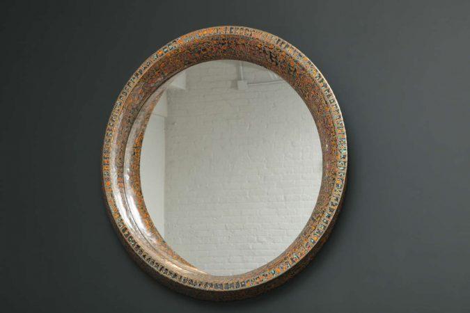 Narcisse Uncommon Mirror2
