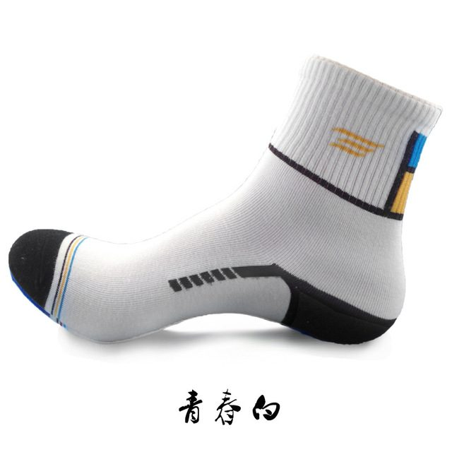 Stylish Socks 2017 for Men