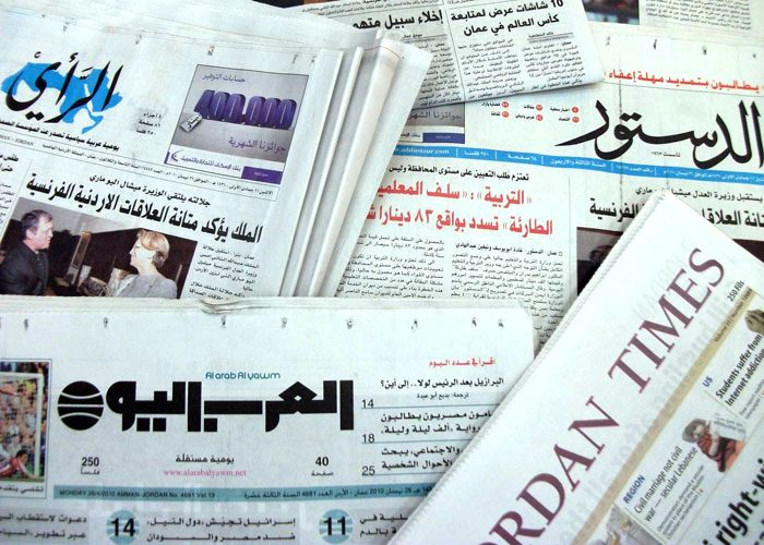 Photo of Top 10 Most Effective Newspapers in the Middle East
